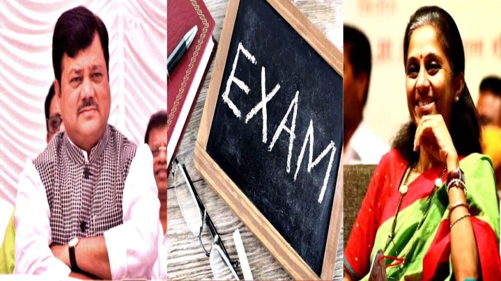 HSC Board Exam 2021: Promote HSC Students as Per SSC Students